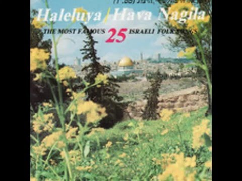25 most famous israeli folk songs 01
