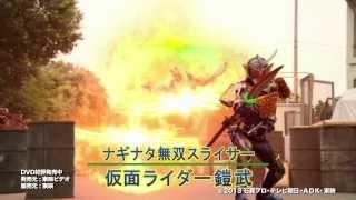 「仮面ライダー大戦」平成ライダー必殺技映像集! thumbnail