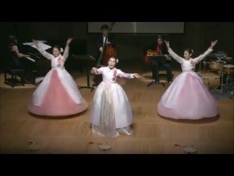 국립국악원 금요공감: 최윤영 '민요, 재즈와 춤추다'[2015.12.04.]  06. 는실. 댕기타령