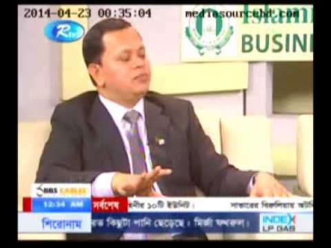 Mr. Md. Sabur Khan talked on Investment in Banking Sector & Risk Management (RTV-23.04.14)