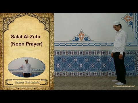 How to Perform Salat al Zuhr (Noon Prayer)