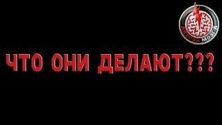 МАКАРОВ, УЙДИ ИЗ ПРОЕКТА! МУЗЯ, ДОМОЙ!