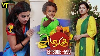 Azhagu - Tamil Serial | அழகு | Episode 599 | Sun TV Serials | 8 Nov 2019 | Revathy | Vision Time