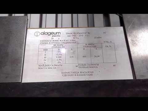 Маркировка и гравировка таблички из алюминия