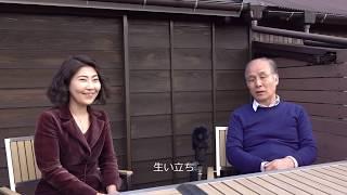 小田兵馬さま 小田薬局社長 ヨコハマNOW第84号 横浜スタイル ヨコハマ・キラキラ 第8回