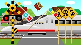 新幹線と踏切のこどもアニメ | ひかりレールスター | train and crossing Kids video thumbnail
