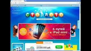 Выигрышная система игры в гослото 6 из 45(, 2013-04-10T12:48:14.000Z)