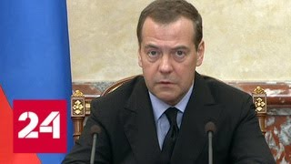 Смотреть видео Катастрофа SSJ-100: правительство поставило три ключевых задачи - Россия 24 онлайн