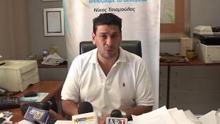 Συνέντευξη Νίκου Τσιαμούλου στις 13 Σεπτεμβρίου 2018
