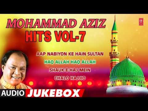 👉 MOHAMMAD AZIZ HITS-VOL-7 (Audio Jukebox) || MOHAMMAD AZIZ || Naat 2018 || T-Series Islamic Music