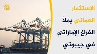 عُمان وجيبوتي توقعان اتفاقية تعاون إستراتيجي في مجال الموانئ