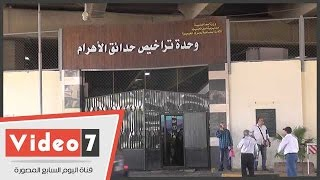محافظ الجيزة يفتتح نيابة مرور حدائق الأهرام
