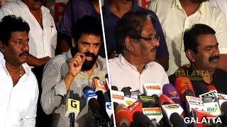 கிரிக்கெட்டுக்கு எதிராக நடைபெற்ற அறவழிப் போராட்டம் மிகப்பெரிய வெற்றி  Ameer Seeman Bharathiraja