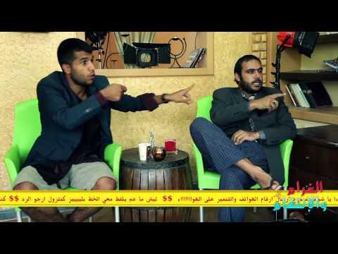 مسلسل صد رد - ايش فيه يا حارة 2 - الحلقة الثانية - الغرام والانتقام | Sud Rad Episode 2-2