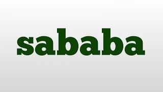 sababa meaning and pronunciation