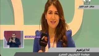 «جورج رشاد» يعود للظهور على شاشة التليفزيون المصري.. فيديو