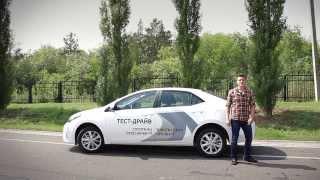 Тест-драйв Toyota Corolla | Напрокат s01 ep06 (Toyota Corolla)