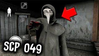 Roblox Scp 173 Scp 106 Minecraft Scp 173 Vs Scp 106 Scp Containment Breach Vloggest