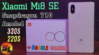 Xiaomi Mi8 SE полный обзор ТОПового смартфона! Но не без недостатков.   Review