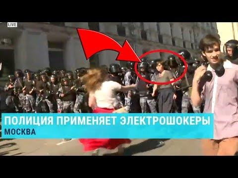 Москва, митинги, протесты, странные моменты!