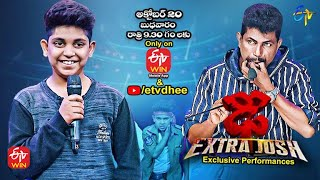 Dhee Extra Josh| Exclusive Performances| Promo | 20th Oct Wed @ 9:30PM only on ETV Win & ETV Dhee YT