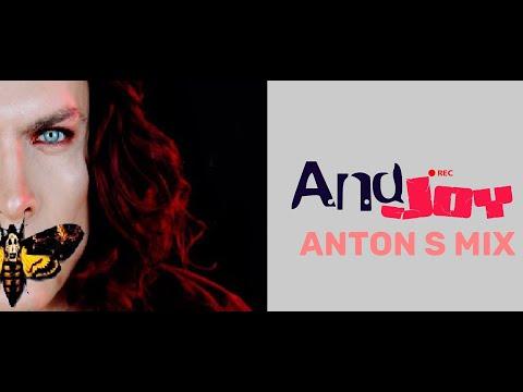 Anton S - Пойдём, выпьем, своячница (AndJoy Mix)