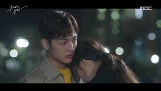 Клип к дораме Игра в любовь: Великое соблазнение   Сэ Джу и Су Джи