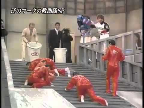 WTF Japan?