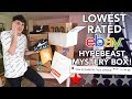 I Bought The LOWEST Rated EBAY Hypebeast Mystery Boxes!