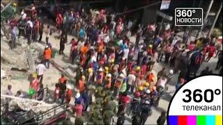Путин выразил соболезнования президенту Мексики в связи с разрушительным землетрясением