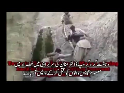 How ISI Caught & Killed Dr Manan Supporter Of R&AW Killer Of Innocent Balochi PPL