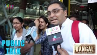 Dangal Movie Public Talk | Public Response | Public Reaction - Dangal Public Talk