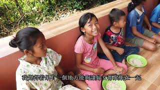 Publication Date: 2020-02-23 | Video Title: 嘉諾撒聖心書院 - 柬埔寨暹粒義工服務團 - 體會.服務.未