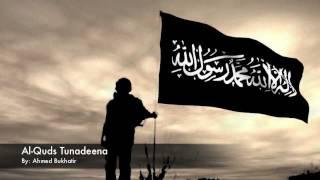Al-Quds Tunadeena