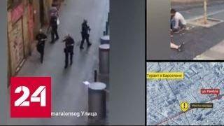 Ветеран 'Альфы' Сергей Гончаров: теракт в Барселоне - показательный вызов всему миру