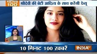 News 100 | 26th April, 2017 - India TV