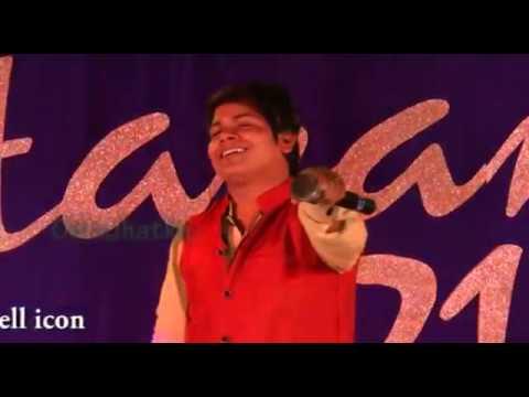 Bhala Pai Gali Sina Bishnu Mohan Kabi's Best Song