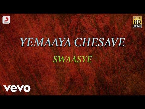 Yemaaya Chesave - Swaasye Lyric | Naga Chaitanya, Samantha | A.R. Rahman