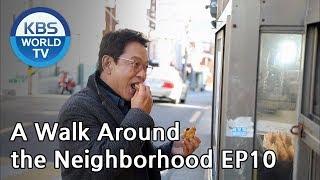 A Walk Around the Neighborhood | 김영철의 동네 한바퀴
