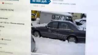 Продажа авто с пробегом   объявления, иномарки 75