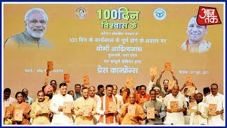 Yogi adityanath government completes 100 days in up: a report card