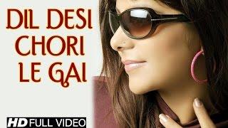 Dil Desi Chori Le Gai | Superhit Haryanvi Song | Pooja Hooda & Amit Bamliya , Aarti