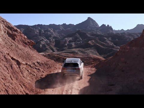 Range Rover | Art In Nature (Gansu Province, China)