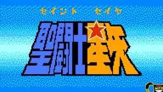Saint Seiya Opening Version 8 BITS