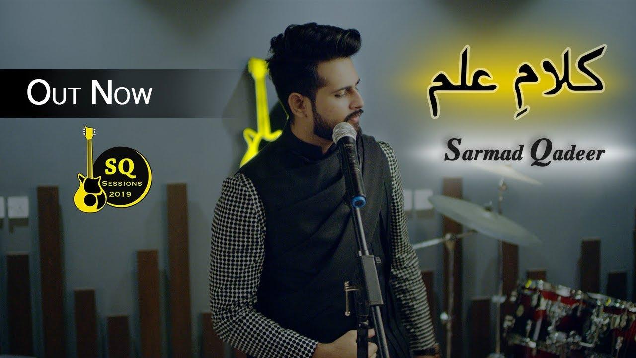 Download SarmadQadeer-Kalam-e-Ilam - Official Video - SQ SESSIONS 2019.