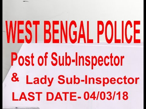 West Bengal POLICE SI Post 2018
