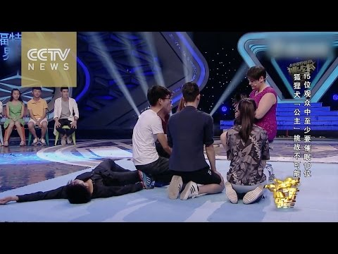 Dog hypnotizes 11 people on Chinese TV show