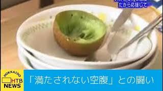どんなに食べても食欲が満たされないという、プラダーウィリー症候群。 ...