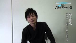 縲卦HE SHINSENGUMI縲阪��譚セ譛ャ諷惹ケ�