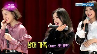 School Attack with RED VELVET!!! [Entertainment Weekly/2017.12.11]